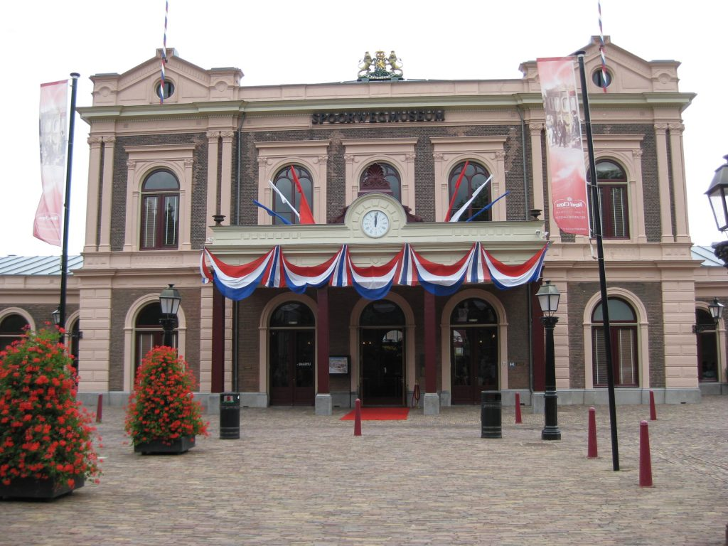 Museo dei Treni